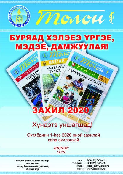 подписка на 2019 год